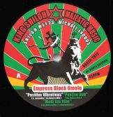 Empress Black Omolo - Positive Vibrations / Sensimilla (King Shiloh) 12""